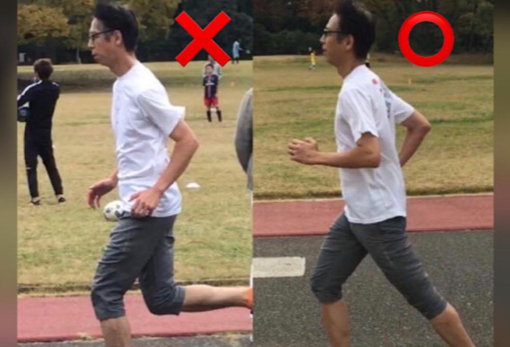 ランニングフォームは姿勢が重要。姿勢次第で呼吸や腕振り、足の動きが変わります