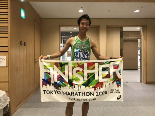 2018東京マラソン