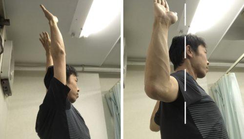 肩こり首の痛み解消体操②