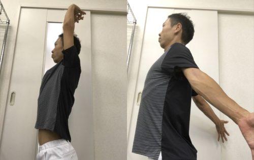 首肩の痛み|手の痺れに姿勢矯正バランス体操
